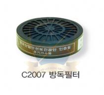 Phin-loc-C2007